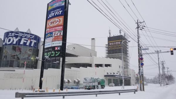 MEGAドン・キホーテ篠路店外観画像