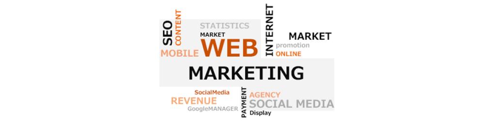 WEBマーケティング事業